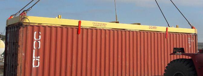 Полуавтоматический спредер для 40-ка футовых контейнеров